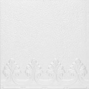 Majestic Finials Aluminum - Filler / Border - Nail Up - #2444