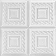 """Nested Squares - Styrofoam Ceiling Tile - 20""""x20"""" - #R11 - Plain White"""