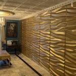 3d_wall_panels_bamboo_pulp_71_1024_1